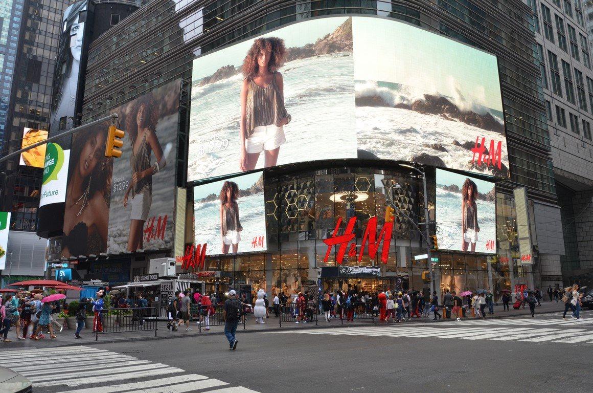 יומני ניו יורק 2: היכון, הכן, מנהטן!!!