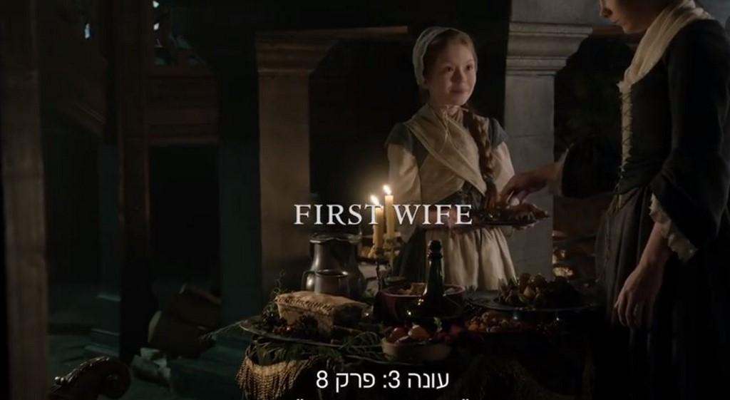 נכרייה עונה 3 פרק 8: first wife