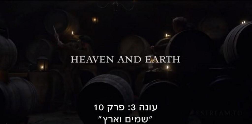 נכרייה עונה 3 פרק 10: Heaven and earth