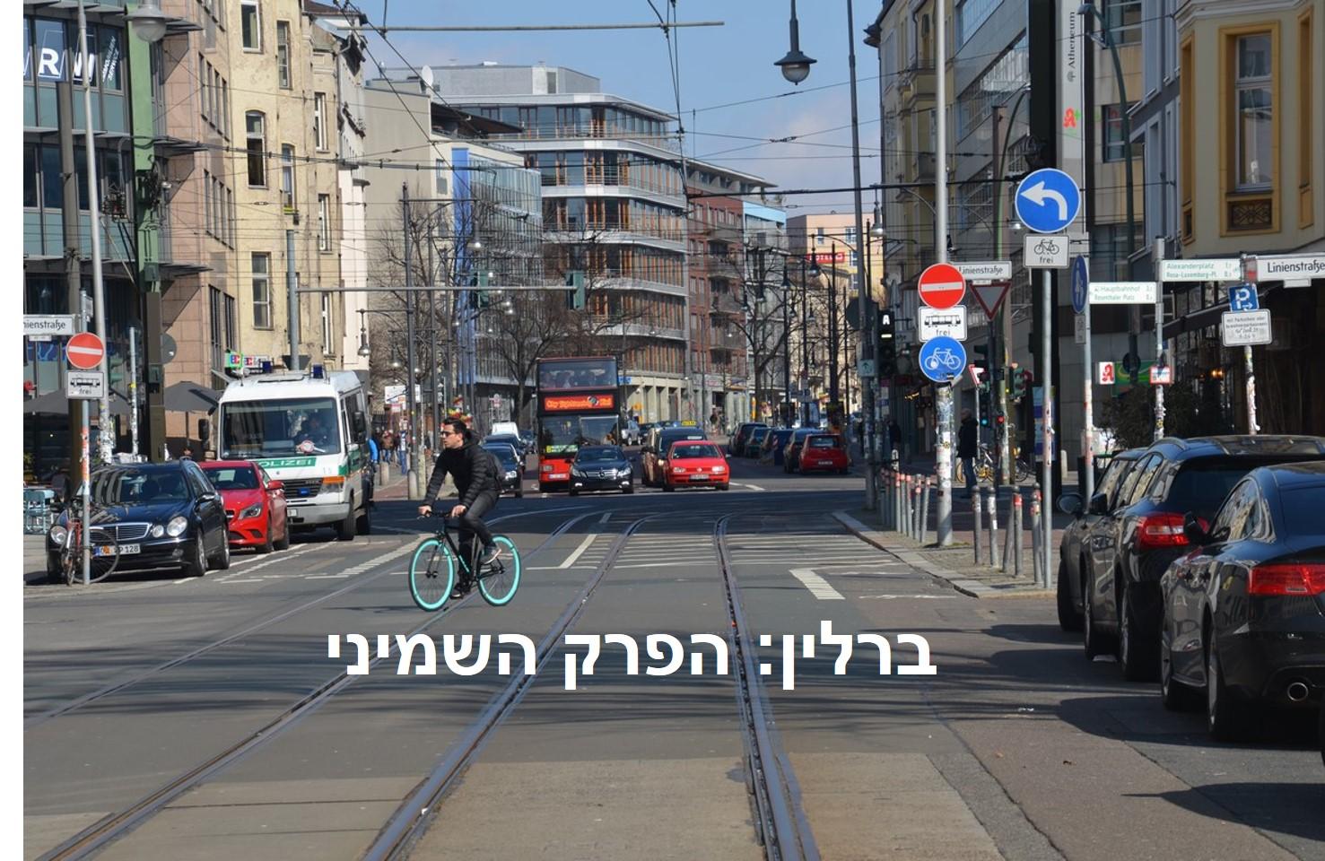 ברלין: הפרק השמיני