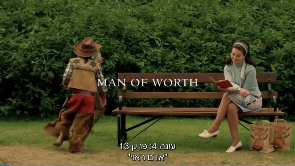 ריקאפ: אווטלנדר, פרק סיום העונה (4)