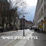 ברלין: הפרק השישי