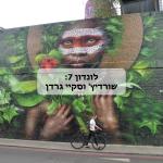 לונדון 7: שורדיץ' וסקיי גרדן