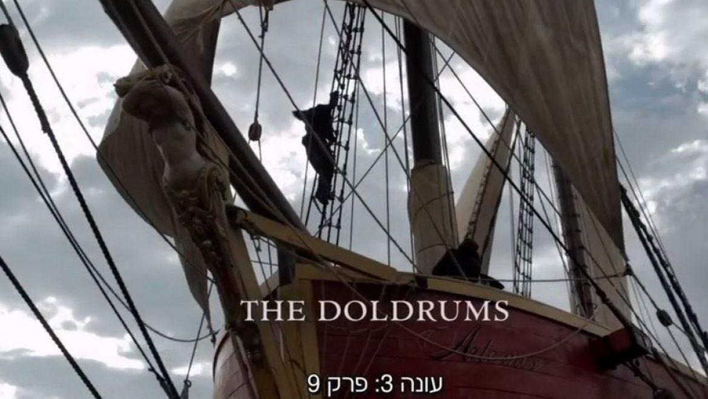 נכרייה עונה 3 פרק 9: The Doldrums