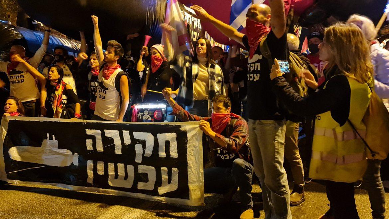 ההפגנה ואני, קווים לדמותנו