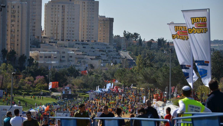מרתון ירושלים 2014