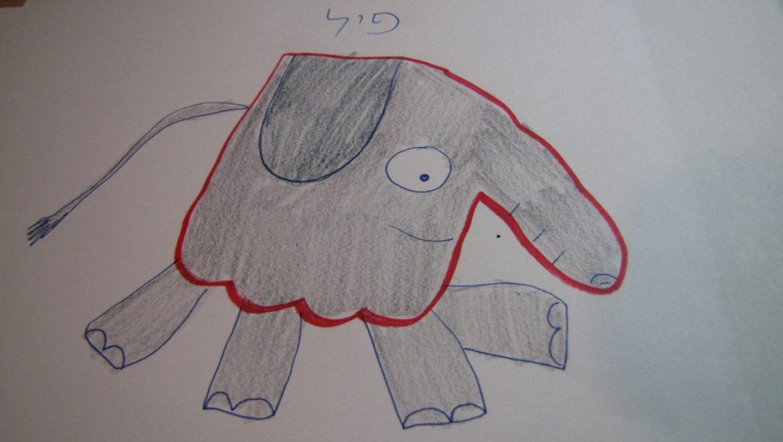 איך ללמד ילדים לצייר חיות